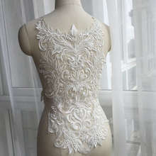 1Piece Bridal Lace Applique Embroidery Wedding Motif Trim Craft DIY  Beaded Ivory White Patch Dress