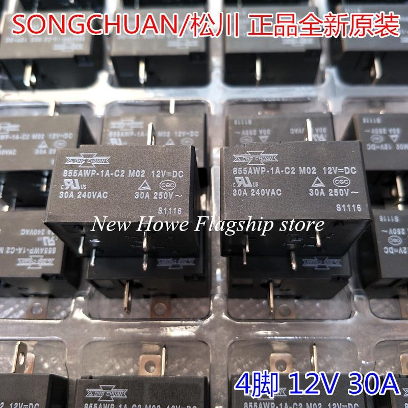 US Stock 2pcs 855AWP-1A-C2 12VDC Relay