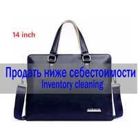 Men bag inventory cleared, Below the cost price, Men shoulder bag, Crossbody bag, handbag