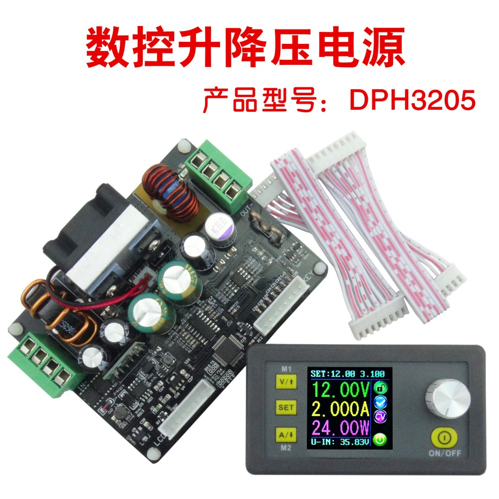 DPH3205 digital controlled buck boost DC adjustable voltage stabilized power supply voltage reducing module dc dc buck boost module for solar battery board red lm2577s lm2596s