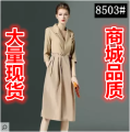 2016 New Autumn Fashion Women Trench Coat Solid V-Neck Tide Half Sleeve Coats Khaki Black 8503