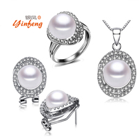 2015 Fashion Natural Pearl Jewelry Set 925 Sterling Silver Earrings And Pendant Party Pearl Jewelry Sets