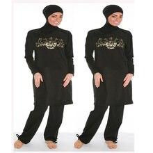 Arabes Promocionales Compra En De Promoción Bikinis rQtshd