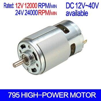 Motor 795 DC gran Torque alta potencia DC12V-24V Motor Universal Mute herramientas de rodamiento de bolas redondas de alta velocidad