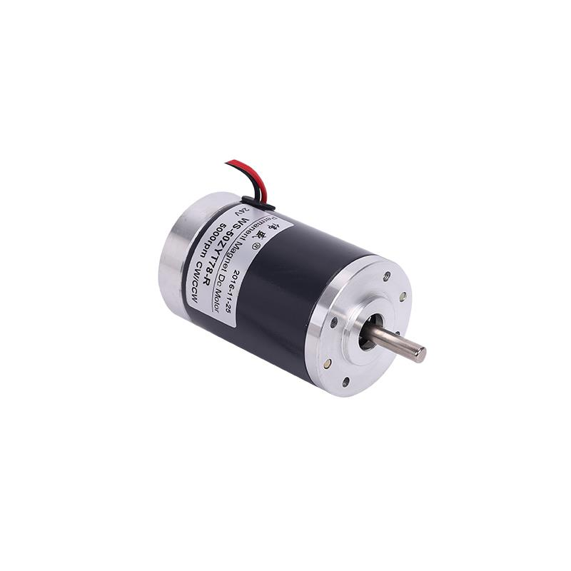 50ZYT78-R DC motor 12V/24V small motor / DC speed motor / DC high speed motor dc 155a915z r