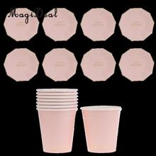 MagiDeal 8 Sets Adult Kid Happy Birthday Pink Paper Cups Plates for Home BBQ Birthday Party Dinner Tableware Catering Supplies