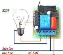 AC 220v 10A реле 1CH Беспроводной RF пульт дистанционного управления, передатчик приемник умный дом 315 МГц