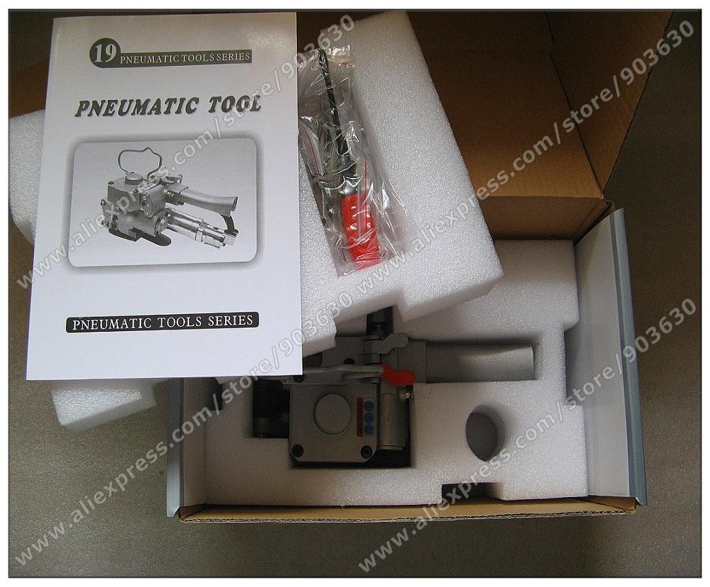 DIDMENINĖ IR MAŽMENINĖ IR NAUJAS PNEUMATINIS PET / plastiko / PP - Elektriniai įrankiai - Nuotrauka 5
