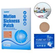 цена на New 2019 36Pcs/Box Anti Motion Sickness Patch Behind Ear 72 Hours Effect Chinese Herbal Health Care Medical Plaster JMN001