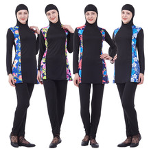 Muslim Swimsuit Plus Size Islamic Swimwear Women Modest Conservative Hijab with Flowers Clothing Burkinis