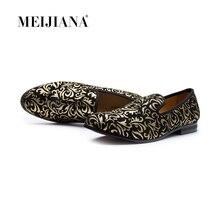 Роскошная мужская обувь черные Лоферы кожаная мужская повседневная обувь Брендовая Удобная Весенняя модная дышащая мужская обувь