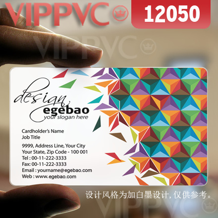 12050 cheap business cards uk - matte faces transparent card thin 0.36mm