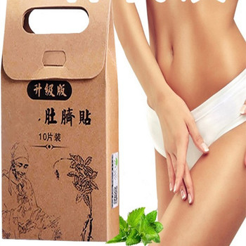 40X Slim Patch Pure Natural Remedy Chinese Traditional Herbal Herb For Burn Fat Diet And Weight Loss Slimming