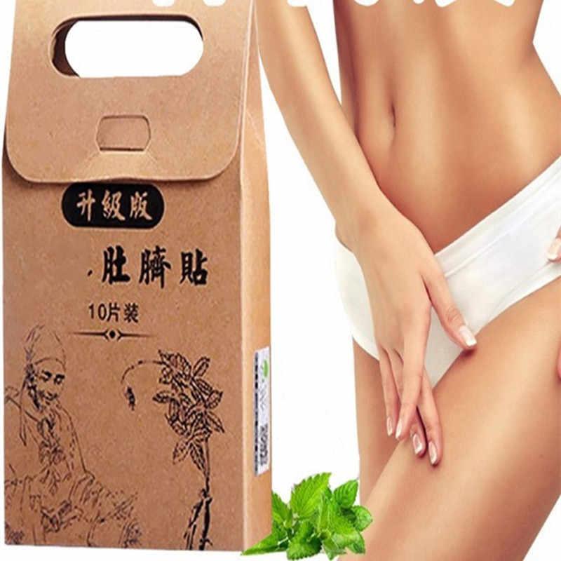 40X スリムパッチ純粋な自然療法中国の伝統的なハーブハーブバーンの脂肪食と減量痩身