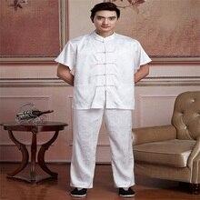 Мода китайский Мужчины Белый традиционный шелковый атлас Кунг-фу костюм короткий рукав кунг-фу одежда SizeM L, XL, XXL, XXXL