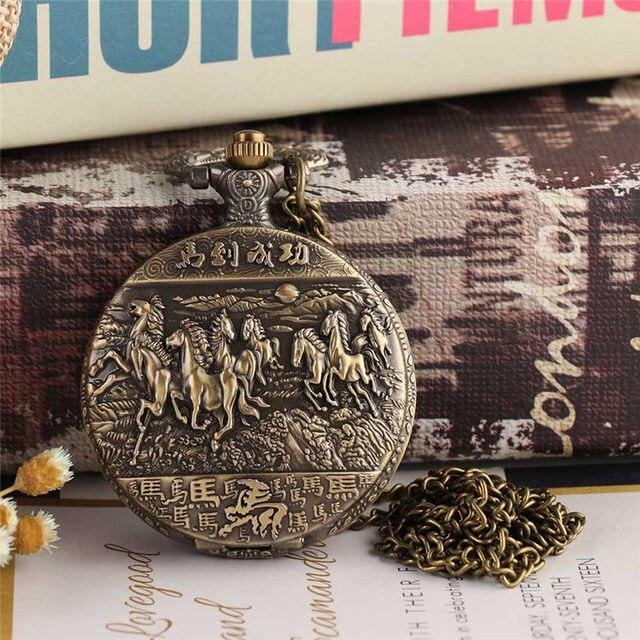Classic Pocket Watch Charm Bronze Quartz Watch Horse to success men's watch leis