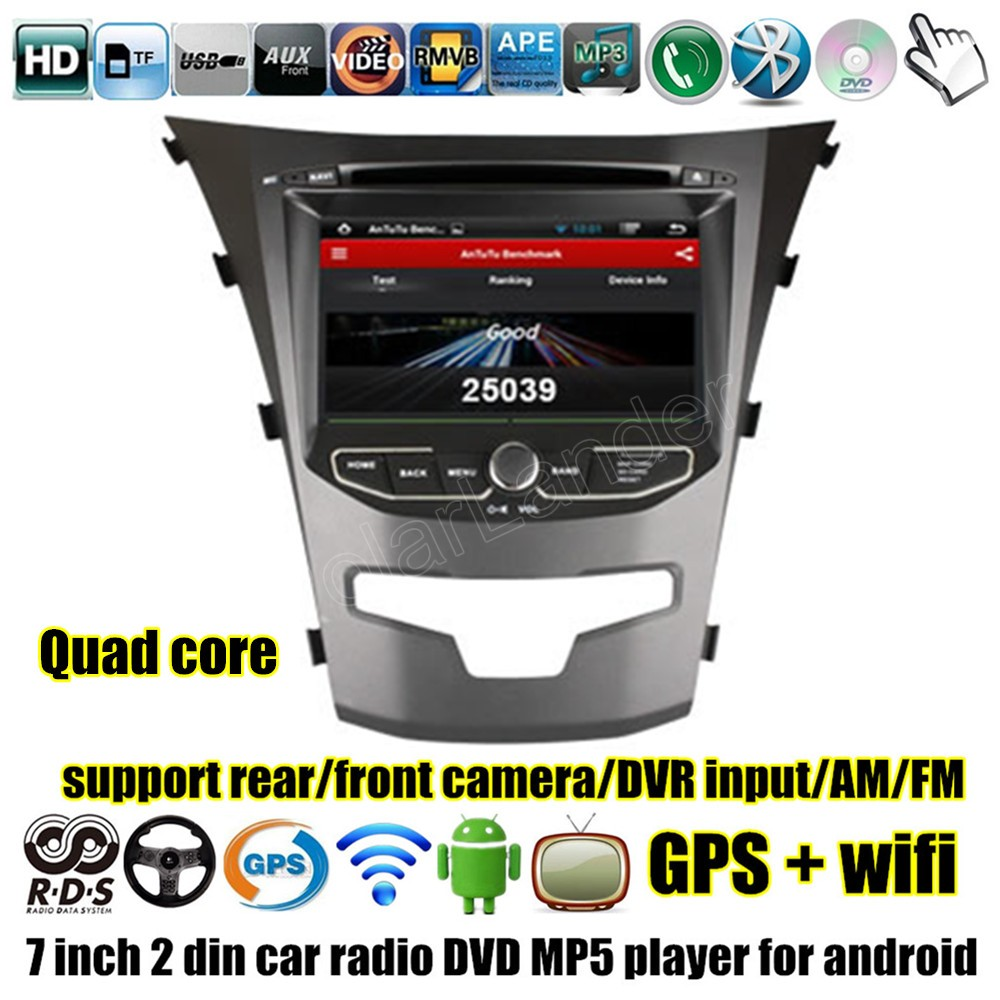 2 Din 7 Inch for Android 4.4.2 Car DVD Player For Ssangyong Korando 2014 Quad Core Wifi GPS Navigation Radio stereo image
