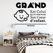 Creative Kids Nursery Wall Stickers Cool Living Room Vinyl Art Decals For Decoration Home Decor Wallpaper