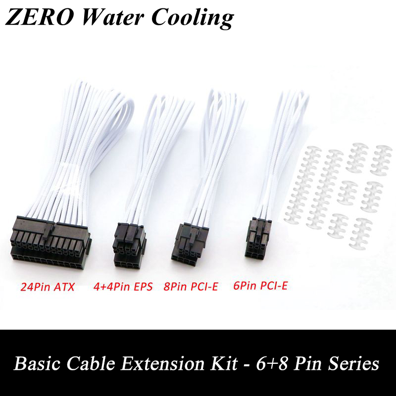 30colors Basic Extension Cable Kit; 1pcs ATX 24Pin/EPS 4+4Pin/PCI-E 8Pin/PCI-E 6Pin Power Extension Cable(China)