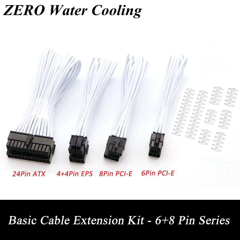 30colors Basic Extension Cable Kit; 1pcs ATX 24Pin/EPS 4+4Pin/PCI-E 8Pin/PCI-E 6Pin Power Extension Cable