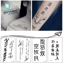 Rocooart Temporary English Word Tattoo Stickers Chinese Black Letters Taty Body Art Fake Tattoo Waterproof For Temporary Tattoos(China)