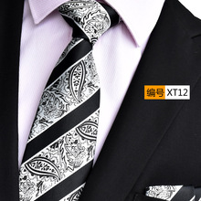 NINIRUSI MENS 3.15 Polyester Silk Fashion Mens Extra Long Tie Necktie Handkerchief Set Pocket Square Classic Party Wedding