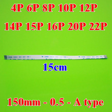 150mm 15cm 0.5 A type Isotropy Flat Ribbon Cable 4Pin 6P 8P 10P 12P 14P 15P 16P 20P 22P forward for Lenovo/HP Computer