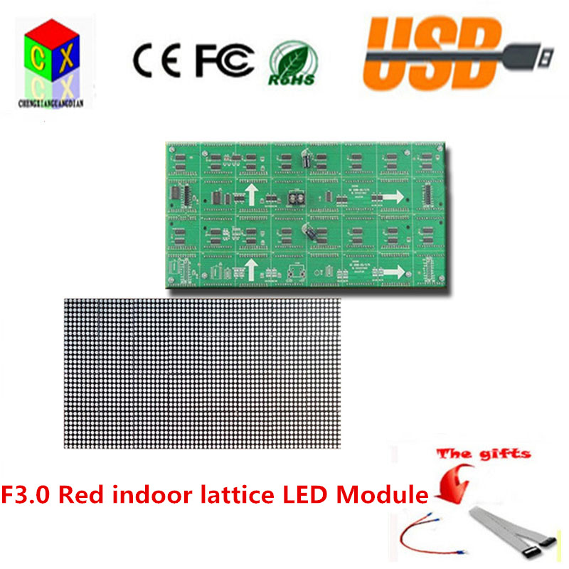 F3.0 P4 single Red color indoor lattice led module size is 256X128mm, pixels pixels is 64X32 ,1/16 Scanning by Constant Voltage