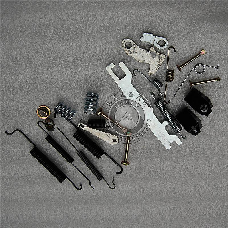 Geely,CK,CK2,CK3,Car rear brake shoe repair kit,rear brake shoe ddjuster kit