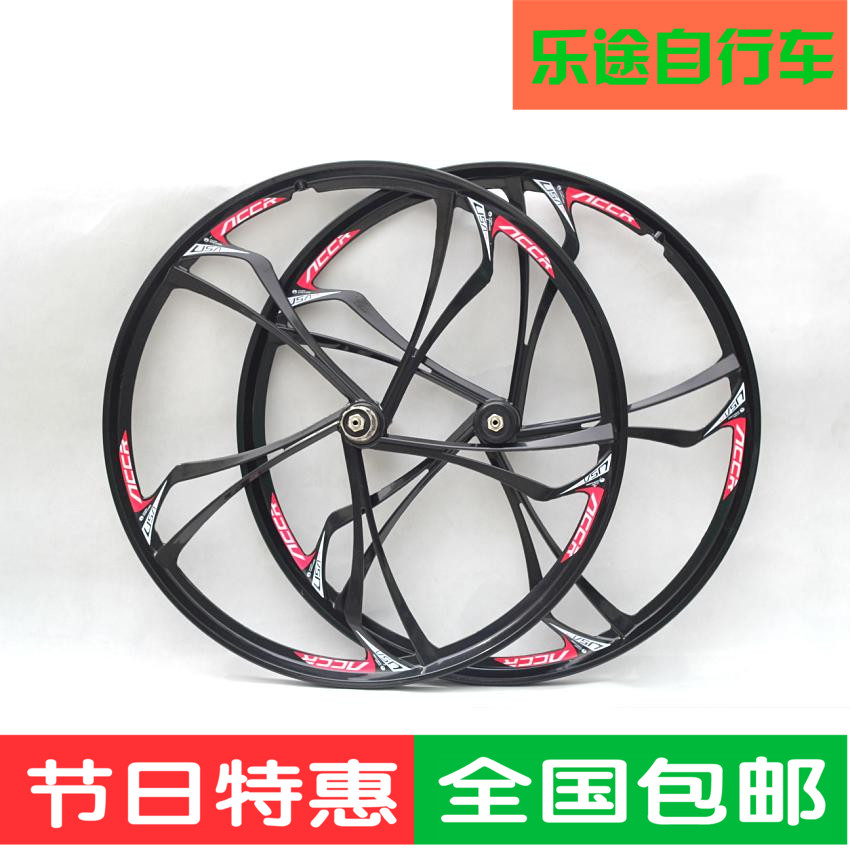 Free shipping 26er mountain bike magnesium alloy one piece wheel disc bicycle wheel cassette bearing rim MTB wheel free shipping 26er mountain bike hub bicycle wheel 4palin bicicleta ultraleve vara de pode ser removido rapidamente