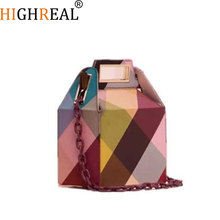 Designer Luxury Women Acrylic Box Shape Design Clutch Handbags Crossbody Shoulder Bag Acrylic Box Clutches Evening Handbag Purse