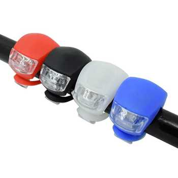 BTC1 Bicycle LED Police Light