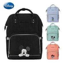 купить Disney Brand Mommy Maternity Nappy Bag  Mommy Storage Care bags Large Capacity Baby Diaper Bags  Multifunction Travel Backpack по цене 2171.47 рублей