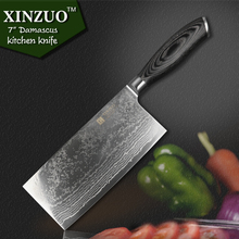 XINZUO 7.5 inch Japanese VG10 Damascus kitchen knife chef knives sharp women knife with Micarta handle free shipping