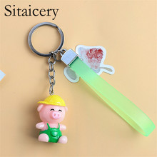 Sitaicery 2PCS/Set Pig Cute Keychain Lovers Pendant Bag Charm Drive Safe Key Chain For Women Jewelry Female Car Key Ring Trinket цена и фото