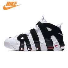 Original New Arrival Authentic Nike Air More Uptempo Men's Basketball Shoes  Sports Sneakers Trainers(China