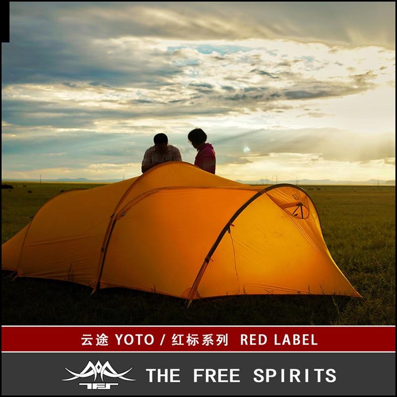 Les spiritueux libres TFS Yoto TUNNEL Professional (label rouge) tente 2 faces revêtement silicone 2 personnes 4 saisons Camping