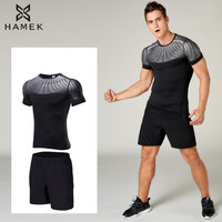 New Men Camouflage Running Sets Sports Suit Compression Underwear Basketball Football Training Fitness Gym Cycling Shirts
