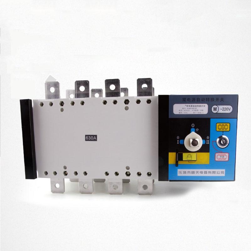 4 pole 3 phase 630A 220V/ 230V/380V/440V automatic transfer switch ats fast shipping ats kpats 50 3 socket