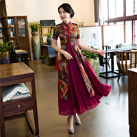 Shanghai Story vietnamese ao dai traditional Clothing long qipao Chinese cheongsam dress modern cheongsam 2 pieces Set