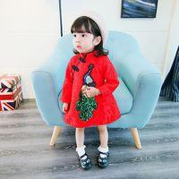 Children S Wear Girls Winter Cheongsam Cheongsam Dress Children Baby Chinese Wind Princess