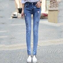 Новая коллекция весна и лето 2016 Корейских женщин джинсы камень вышивка карандаш брюки тонкий тонкий Стрейч Джинсы
