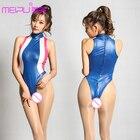 shiny swimsuit