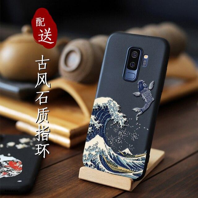 偉大なエンボス電話ケースのための samsung galaxy note 9 s9 プラスカバー神奈川波鯉クレーン 3D 巨大なリリーフケース
