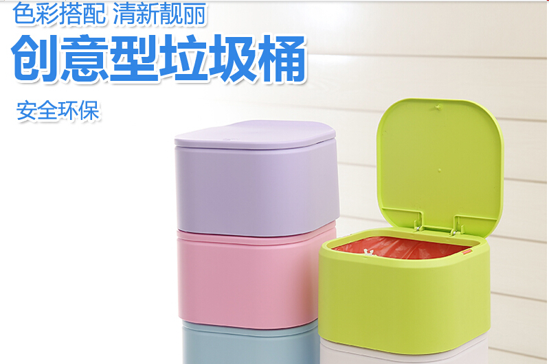 20167Mini Push Office Desktop Trash Can Lid Lid Creative Small Coffee Table  The Trash Bin On