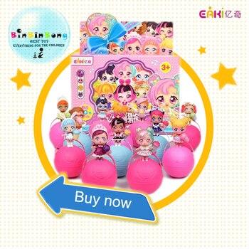 Eaki игрушки куклы для lols кукла Puzzle игрушки детские игрушки с Оригинальная коробка игрушки для детей на день рождения Рождественские подарки