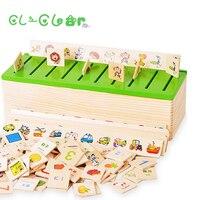 새로운 몬테소리 교육 나무 게임 인식 장난감 아기 초기 학습 분류 상자 장난감 수학 장난