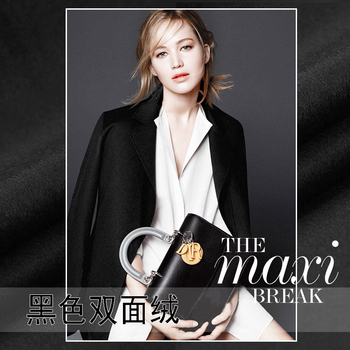 Pure black double-sided wool fabric autumn and winter fashion coat wool fabrics the cloth wholesale high quality wool cloth