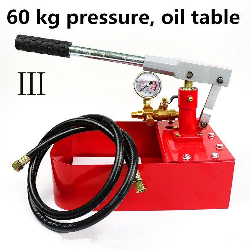 Бесплатная доставка 7.0MPA/бар медный ручной гидравлический насос испытательный Насос ing насос для испытания давления трубопровода ручной испытательный насос