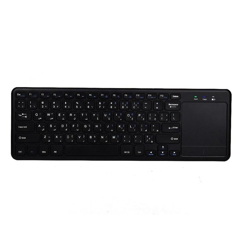 Arabic Keyboard 2.4Ghz Touchpad Usb Wireless Keyboard Black Plastic